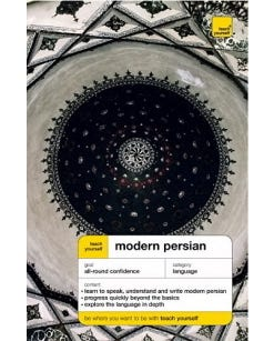 Modern Persian - Teach Yourself - Pack Of Book With 2 Audio CD - New Edition