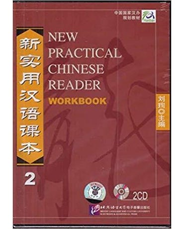 New Practical Chinese Reader - 2Cd Of Workbook - Volume 2